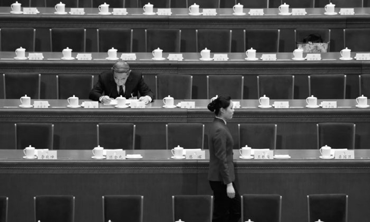Anti Korupsi Xi Jinping Telah Meruntuhkan Banyak Pejabat Tinggi Bangku Kosong Edited Kursi Di Sayap Kiri